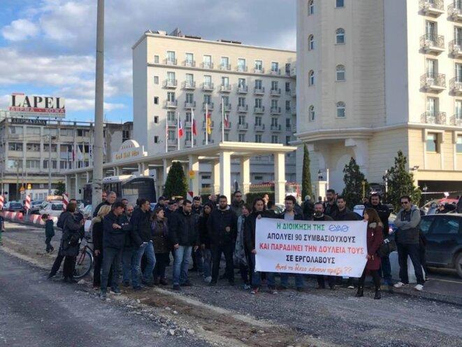Les salarié-e-s d'EYATH luttent à Thessalonique pour leurs emplois et la défense du service public de l'eau
