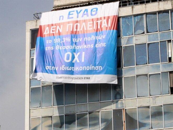 Lors du référendum citoyen de 2014, plus de 93% des participants ont rejeté la privatisation du Srvice de l'eau de Thessalonique