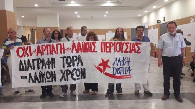 """Avec """"Unité Populaire"""" contre l'austérité et le néolibéralisme, pour les droits du peuple!"""