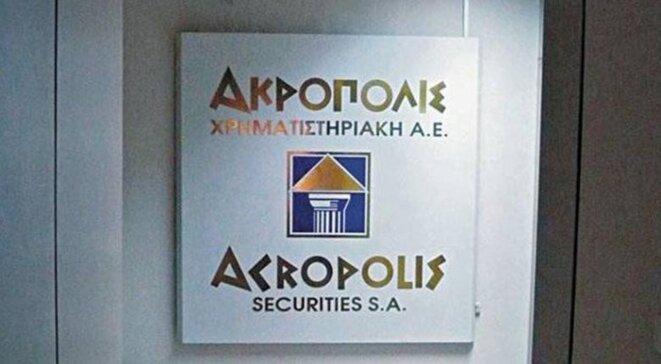 Logo du plus gros débiteur de l'Etat grec, ancienne société de courtage en faillite