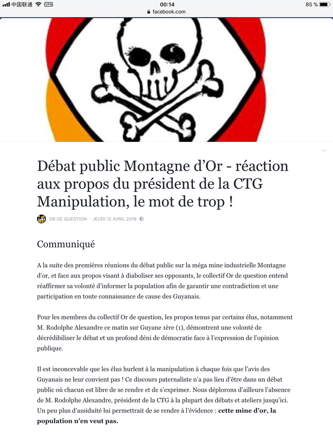 La réaction du collectif : « Or de Question » 1/3.