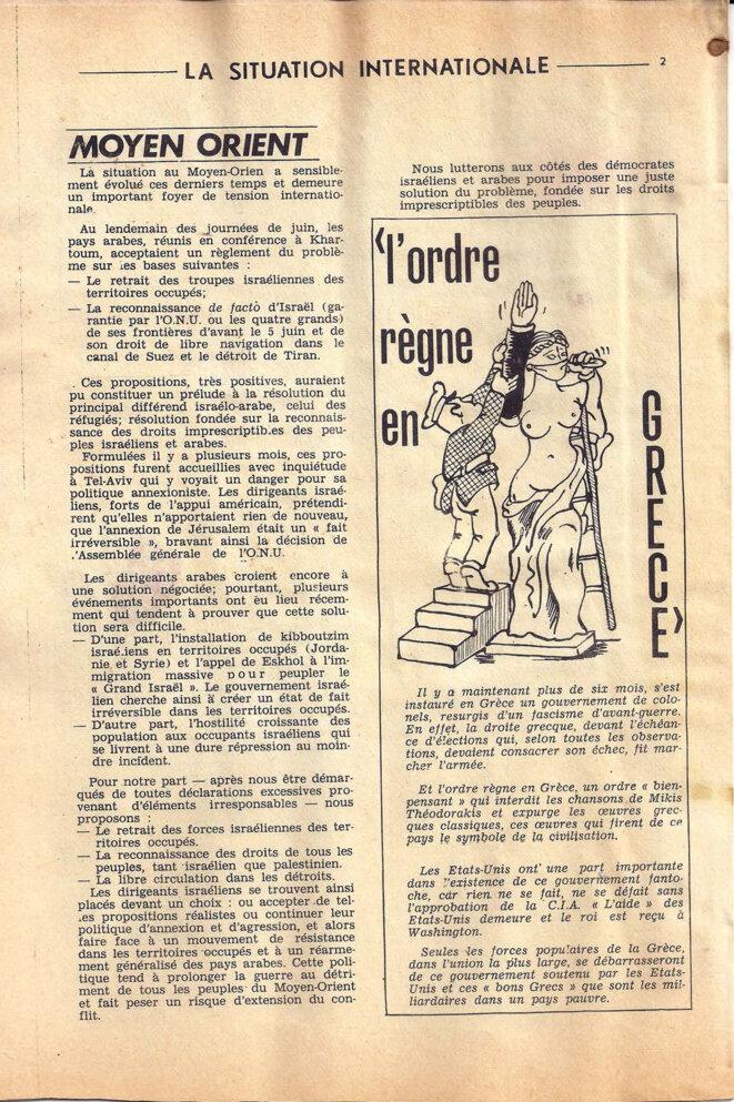 Journal du secteur sciences de l'union des étudiants communistes de France, décembre 1967, page 2/8 © UECF, union des étudiants communistes de France