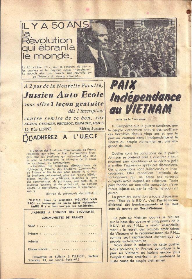 Journal du secteur sciences de l'UECF, décembre 1967, page 8/8 © UECF, union des étudiants communistes de France