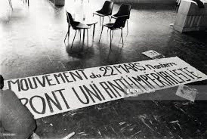 front-uni-anti-imperialiste-nanterre