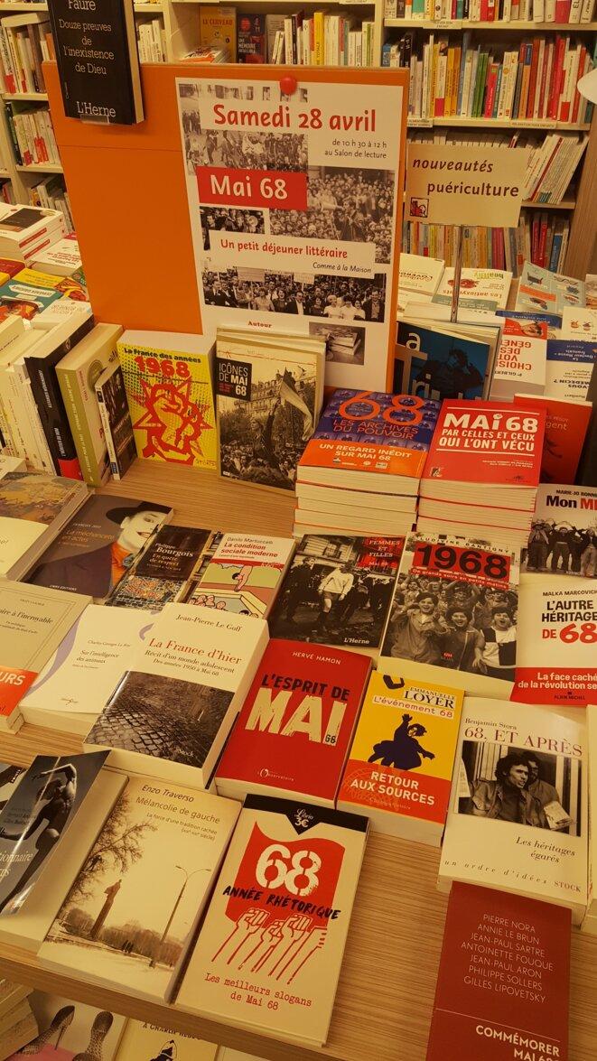La Maison du livre, Rodez (Aveyron)