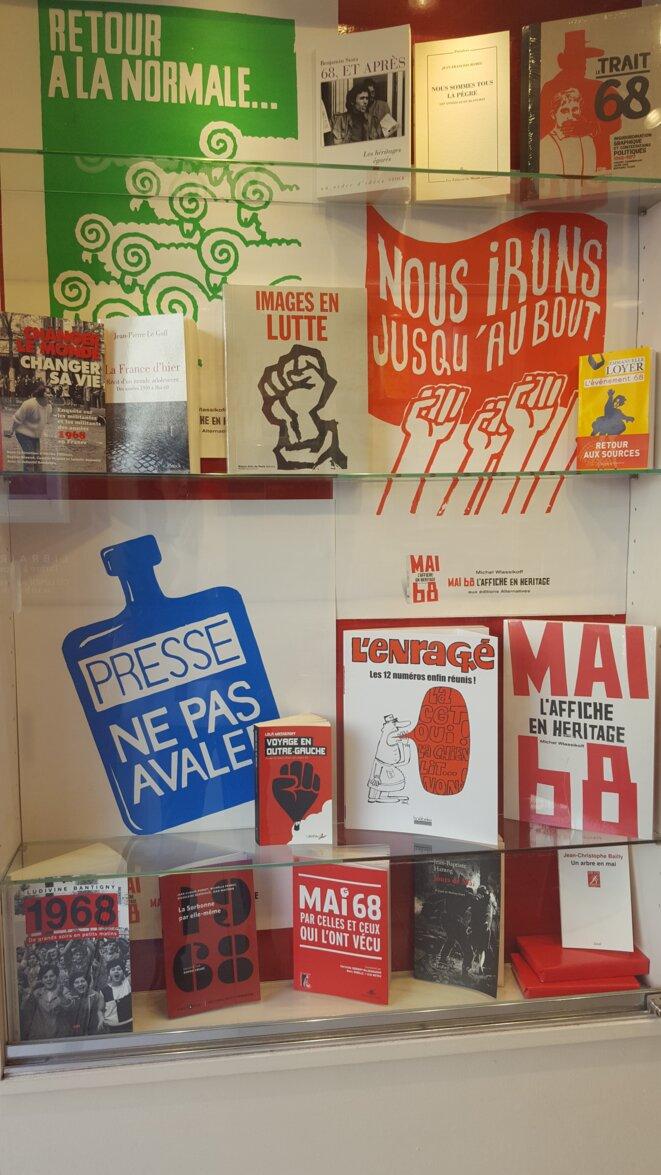 Arbre à lettres Bastille (Paris 12e)