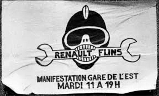 © Affiche Atelier des Beaux Arts 1968