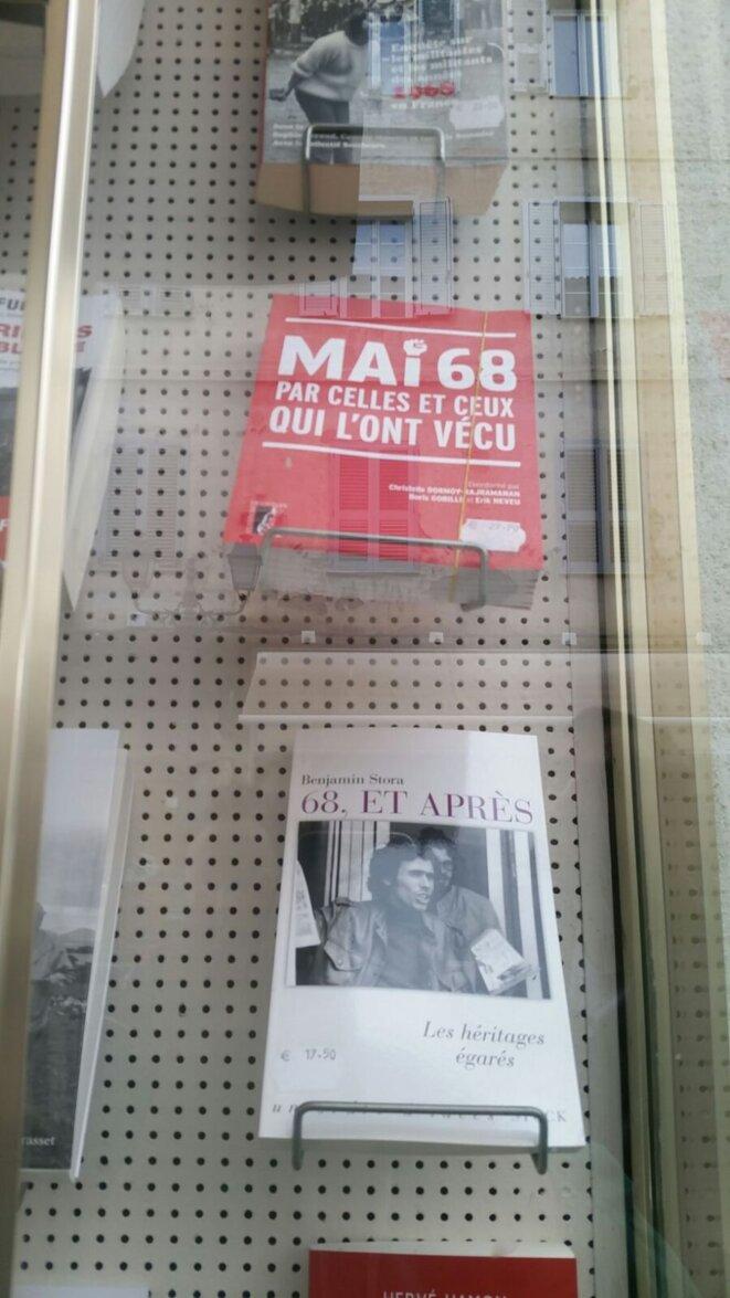 Librairie de Corte (Corse)