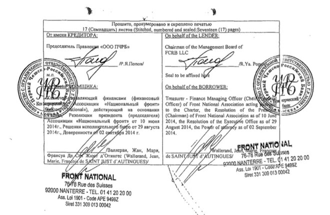 The Russian loan contract signed by the head of the bank Roman Popov and Front National treasurer Wallerand de Saint-Just. © Document Mediapart