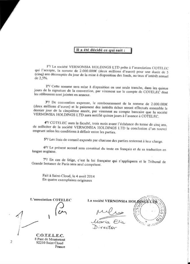 La deuxième page de la convention de prêt de Cotelec. © Document Mediapart