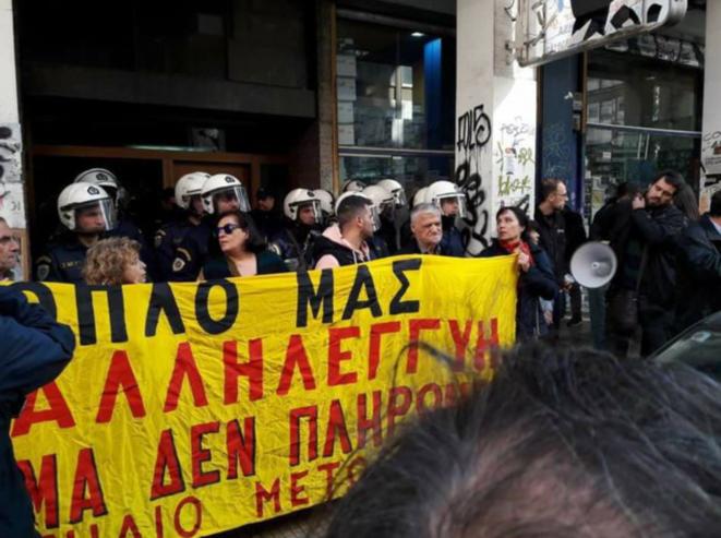 Grèce : protestations citoyennes contre les enchères électriques de résidences principales. © CC DenPlirono