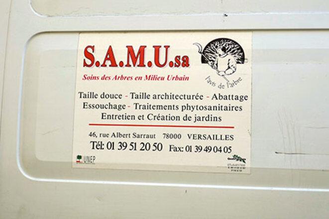 samusa
