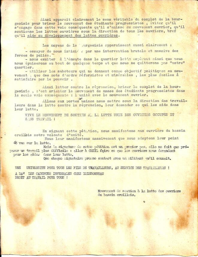 """Appel à tous les """" étudiants progressistes"""" pour signer une pétition de soutien aux ouvriers de l'usine Brissonneau à Creil © Mouvement de soutien à la lutte des ouvriers du bassin creillois"""
