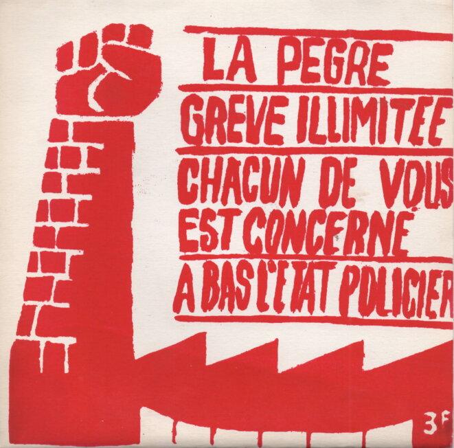 Recto de la pochette du 45 tours de Dominique Grange. © Collection personnelle SR