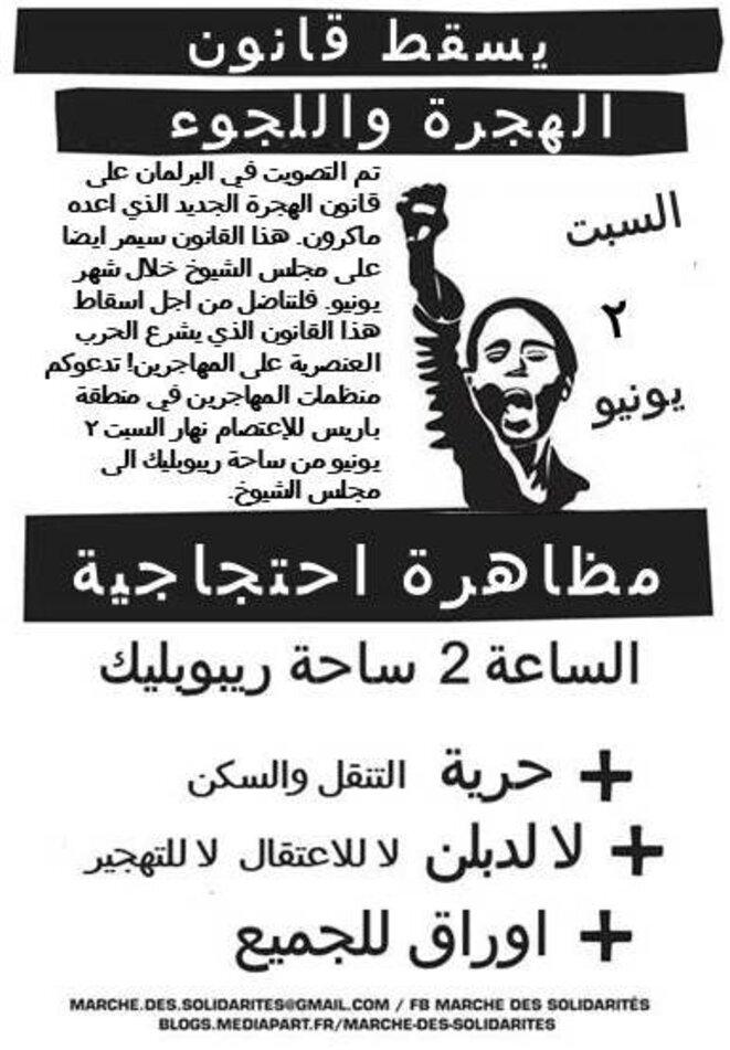 affiche-2juin-arabe