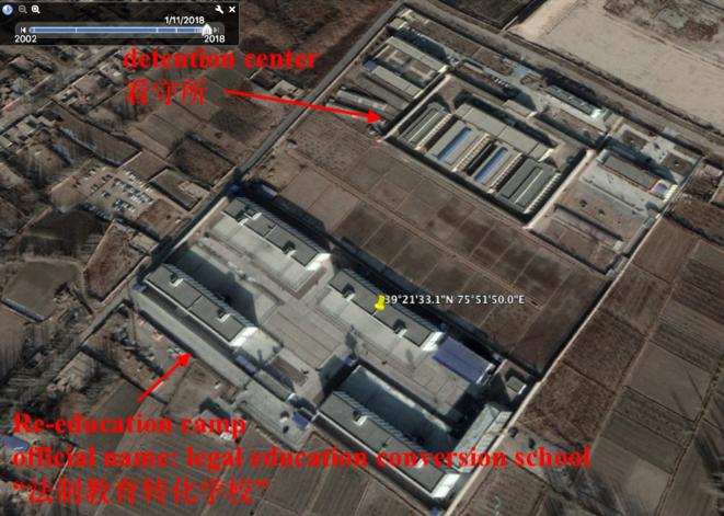 École de transformation de l'éducation juridique du district de Shufu, Xinjiang (camp de concentration pour «rééducation») © Shawn Zhang