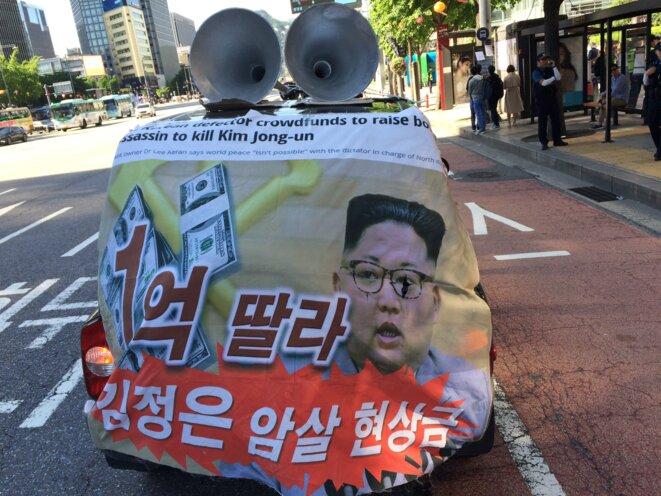 Manifestation d'extrême droite contre un rapprochement avec la Corée du Nord, Séoul, 19 mai 2018.