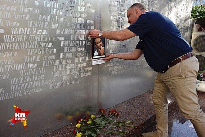 Moscou. Babchenko est retiré du mémorial des journalistes russes assassinés © Komsomolskaya Pravda