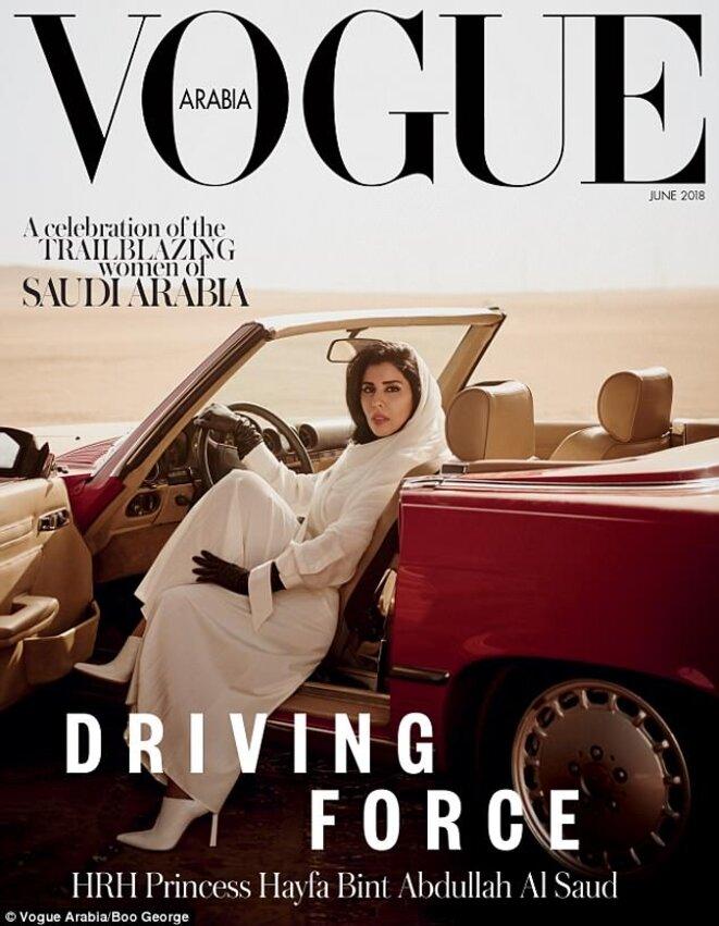 La une de l'édition saoudienne de « Vogue » de juin 2018.
