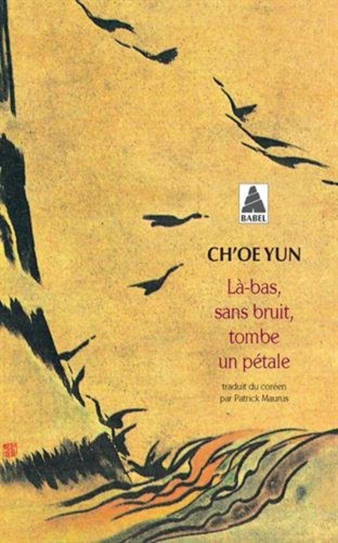 L'écrivaine Ch'oe Yun s'est saisie du massacre de Gwangju dès ce texte paru en 1988 en Corée (traduit en 1991 en français)