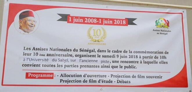 Dixième anniversaire des Assises Nationales du Sénégal © Nioxor Tine