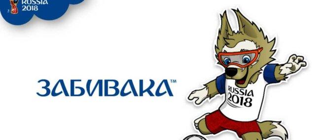 Football - Coupe-du-monde, Russie 2018-Zabivaka-la-mascotte-officielle
