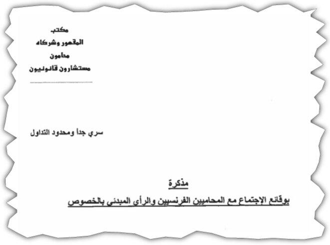 En-tête du compte rendu «très confidentiel» de la réunion du 26 novembre 2005 rédigé par Azza Maghur. Son titre: «Mémorandum du procès-verbal de la réunion avec les deux avocats français et l'opinion préliminaire à ce propos».