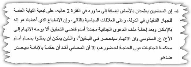 Extrait : «Les deux avocats s'appuient essentiellement [...] sur la subordination du parquet général à l'appareil exécutif de l'État et, par conséquent, sur l'influence des relations politiques, et l'impression qu'ils ont donnée, c'est qu'il est possible après un nouveau transfert du dossier [...] devant le juge d'instruction que le frère A. Senoussi ne fasse plus l'objet d'accusation.» © DR/Samir Shegwara