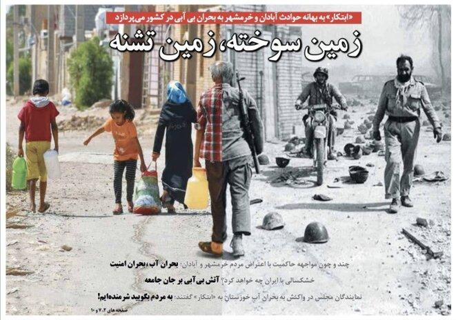 À la une du quotidien « Ebtekar » : à gauche, la ville de Khorramshahr en manque d'eau ; à droite, la même «brûlée» par la guerre Iran-Irak. © DR