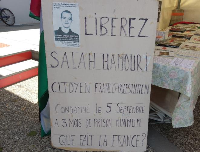 Libérez Salah Hamouri © Favier