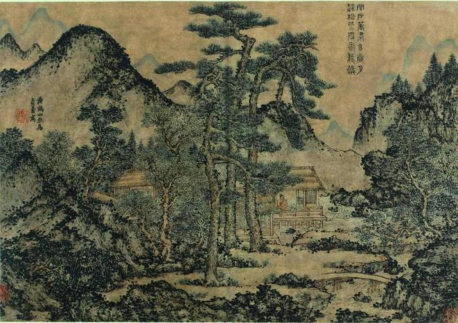 Wang Meng : Writing Books under the Pine Trees