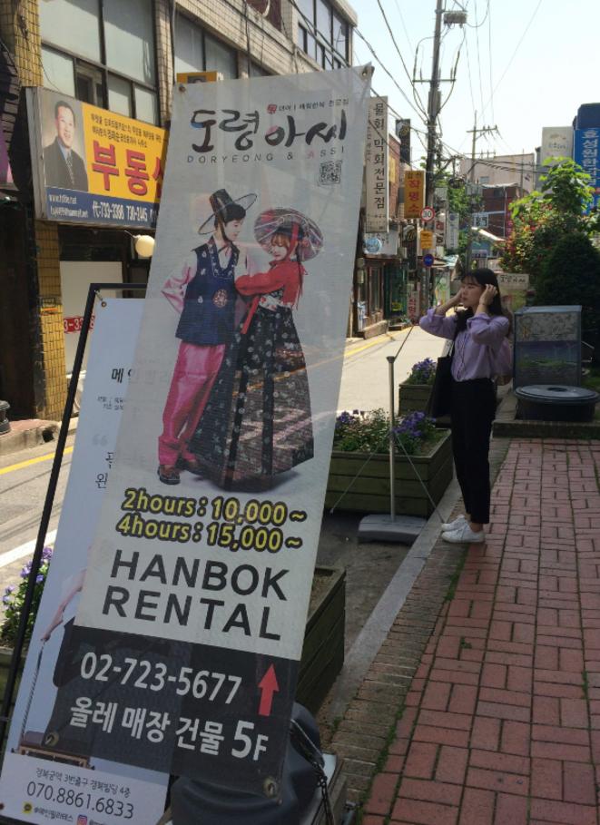 À destination de la jeunesse qui n'y voit que folklore, location du hanbok (l'habit traditionnel coréen), encore porté avec constance par les anciennes générations à la fin du siècle dernier... © AP/Mediapart