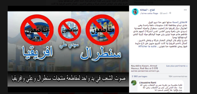 boycott-maroc-1