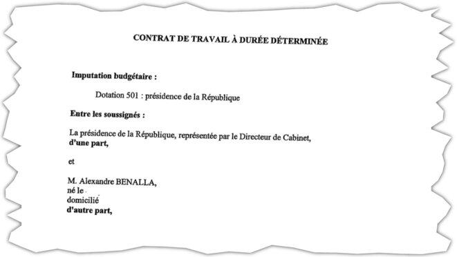 Le contrat de travail d'Alexandre Benalla. © Document Mediapart