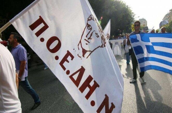 Le fanion du syndicat des salarié-e-s des Hôpitaux Publics grecs