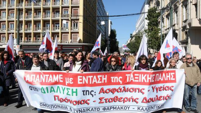 Greece: The employees of the pharma business strive to defend their fundamental labor rights