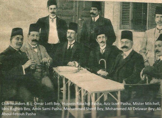 Les fondateurs du club de football d'Al-Ahly