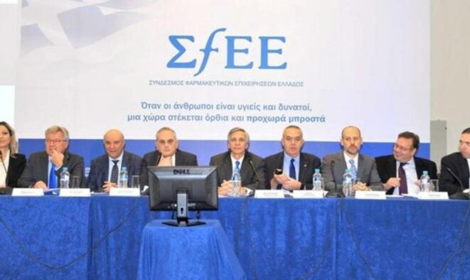 The newly elected board of the Association of Pharmaceutical Companies of Greece (ΣΦΕΕ / SFEE)