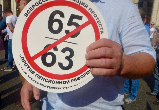 Ni 65, ni 63 © CB