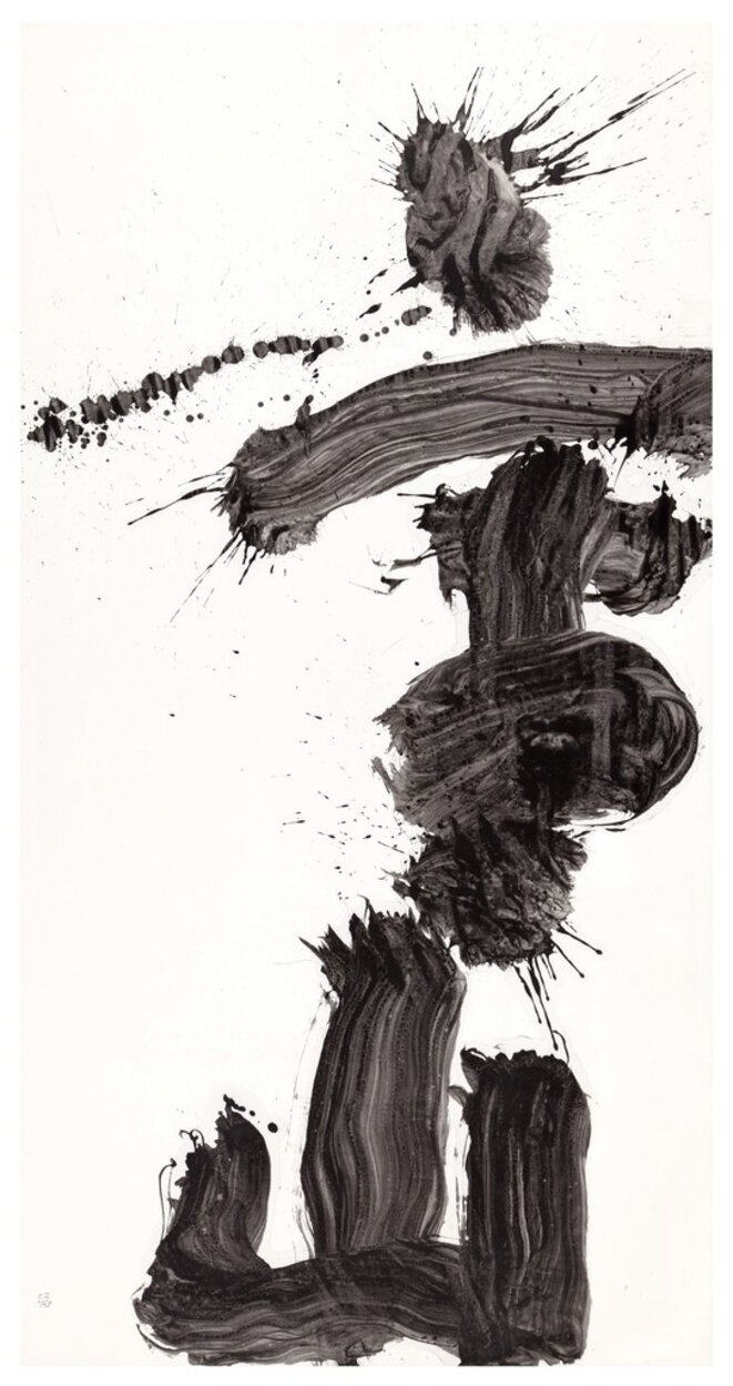 Yu-ichi Inoue, « Kazan (Volcan) », encre sumi et colle sur papier japonais, 1966