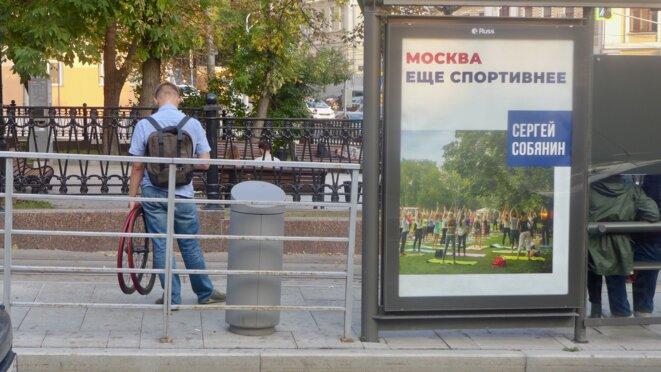 Moscou, encore plus sportive. Sergeï Sobanine © CB