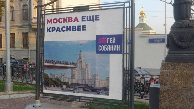 Moscou encore plus belle. Geï Sabianine. © CB