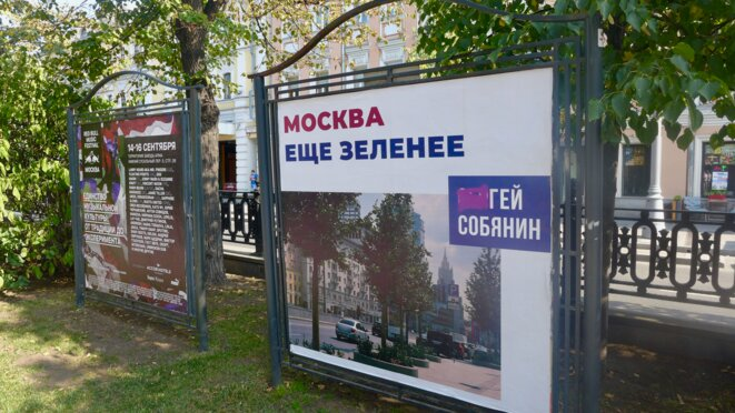 Moscou encore plus verte. Geï Sobianine © CB
