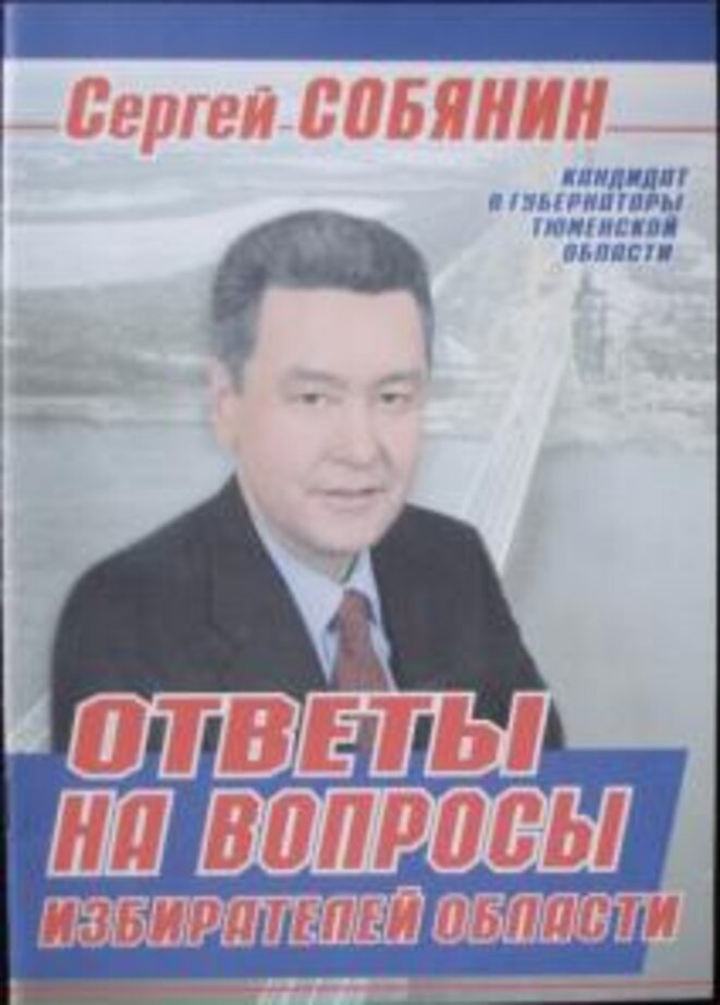 Affiche pour l'élection du gouverneur de Tioumen