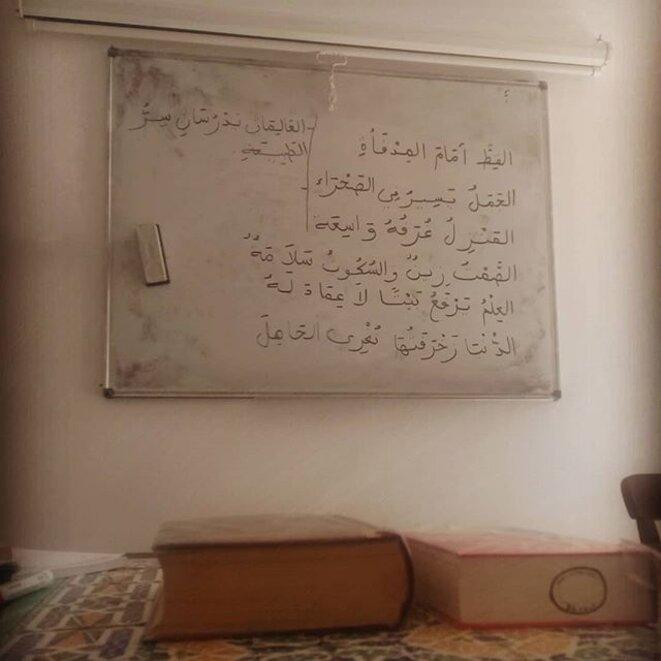 Leçon de langue arabe © Julien Lacassagne