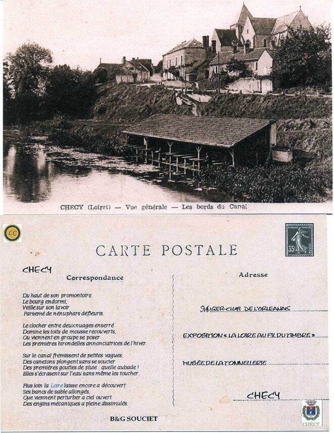 carte-postale-poe-me001