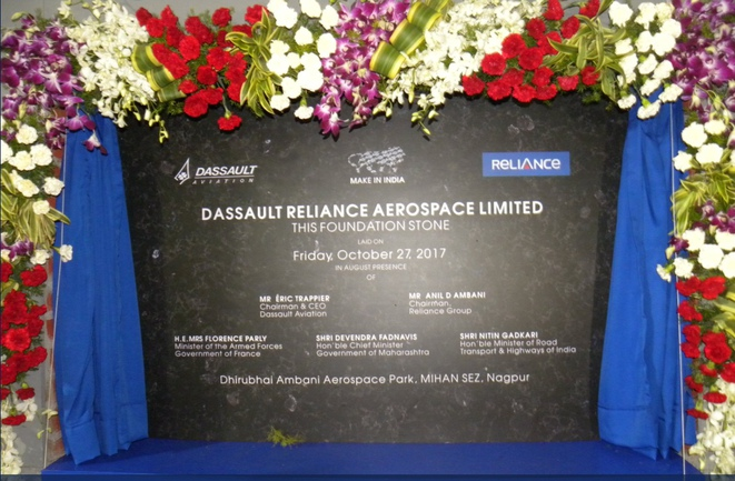 The unveiling of a plaque during the inauguration of the Dassault Reliance Aerospace Limited (DRAL) joint venture plant at the Ambani Aerospace Park in Mihan, India, in October 2017. © Dassault