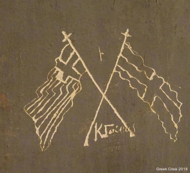 Drapeau national. Message de la Résistance grecque de 1944. Athènes, septembre 2018