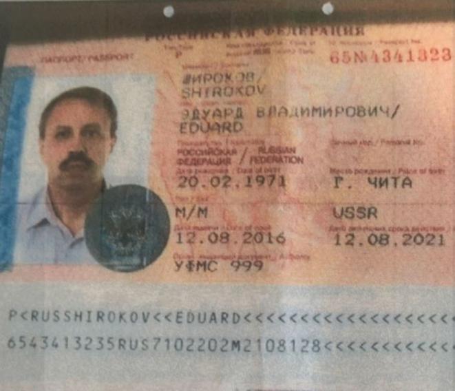 Passeport de Shirokov, colonel du GRU