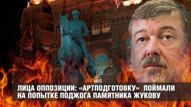 Maltsev commanditaire d'un incendie imaginaire à Moscou © Prise d'écran